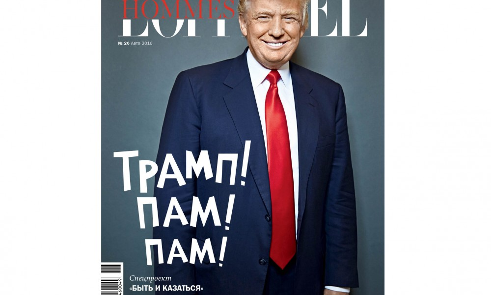 Cover_OH26_Tramp_150